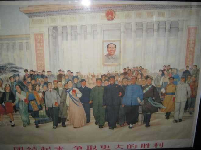 China's 56 different ethnic groups happily bathing in the paternalistic and munificent smile of Mao. This is a classic bit of propaganda but it does tells us that it's very hard to generalize or categorize Chinese cuisine due to the diverse cultural, geographical and racial profile of China's population … even if they do have a remarkable facial resemblance … different profiles mean different foods.