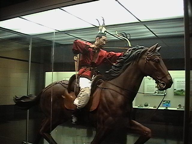 Mounted Chinese Archer